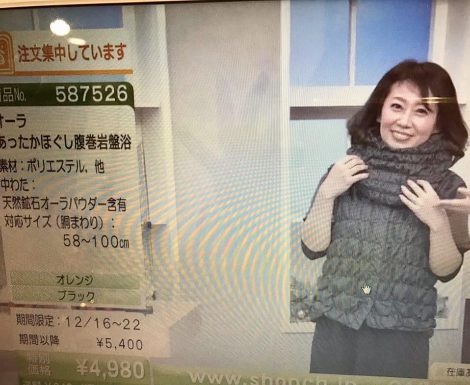 ショップチャンネル.jpg